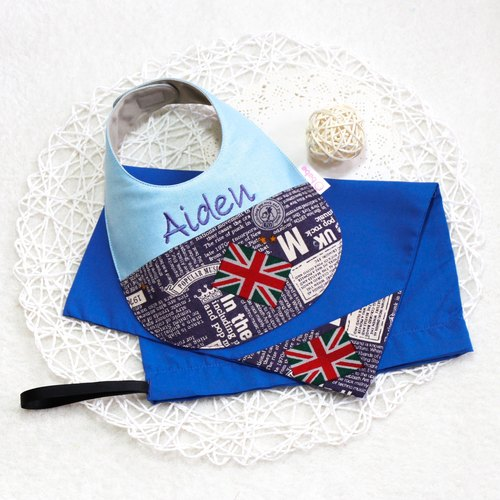 HPB131 blue British style embroidered name Bib Bag Package