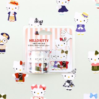 bande masking rolling sticker -- Hello Kitty's costumes ( Modern )