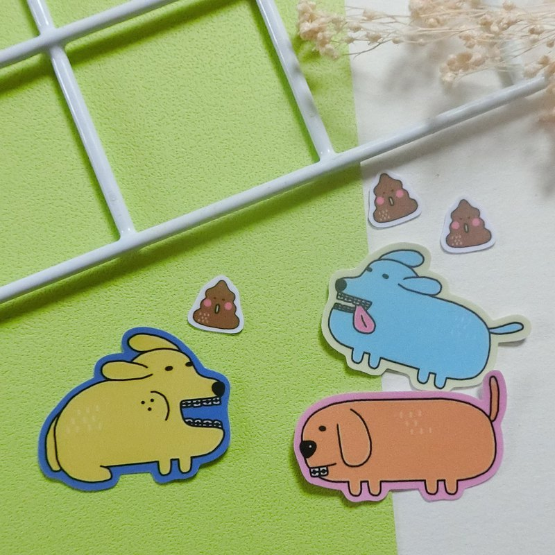 Fat dog (1 + 1) / small stickers