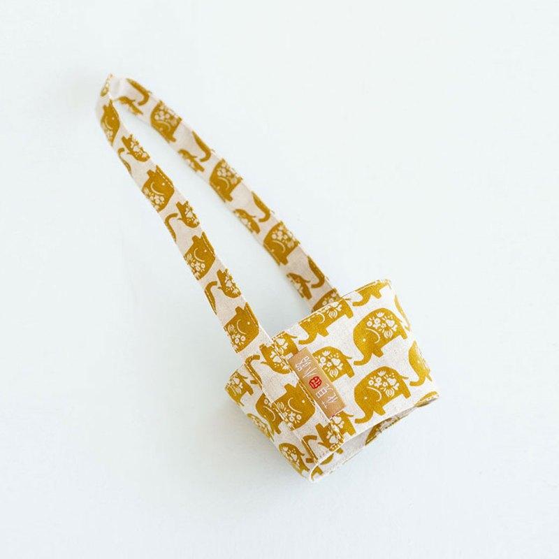 環保新年禮 最減塑禮物 一杯袋  金色小象