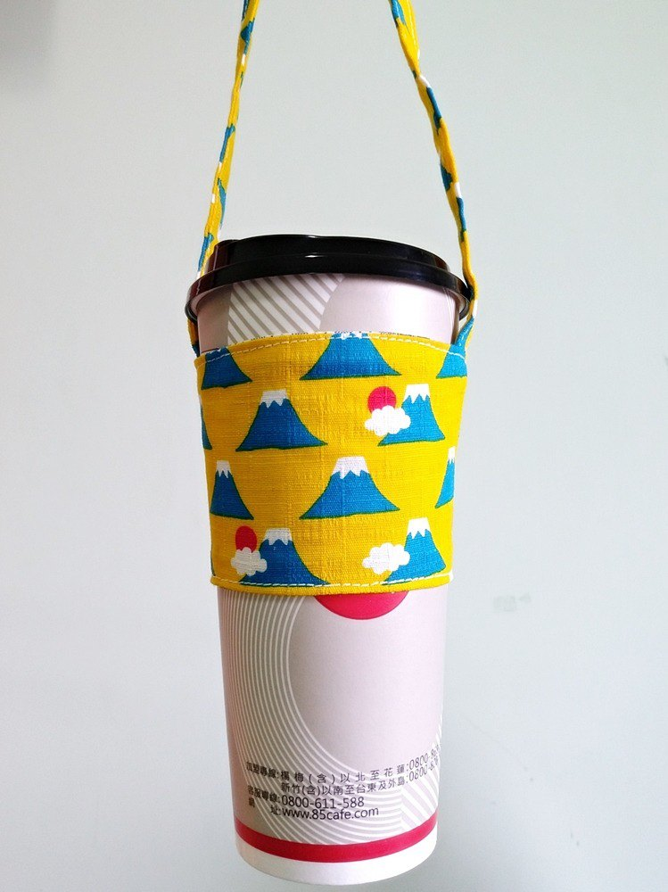Drink Cup Set Eco Cup Set Hand Drink Bag Coffee Bag Bag - Mount Fuji (Yellow Base)