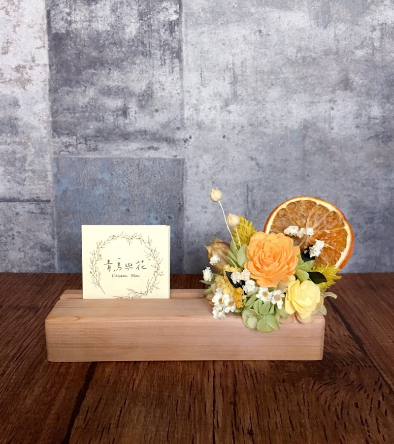 | Summer Orange | Dry flowers. Spread the fragrant flower. Wooden business card holder. Wedding thank you