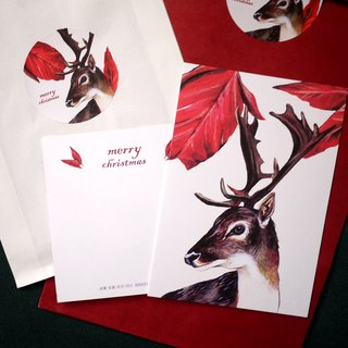 2016 bonus red deer christmas card
