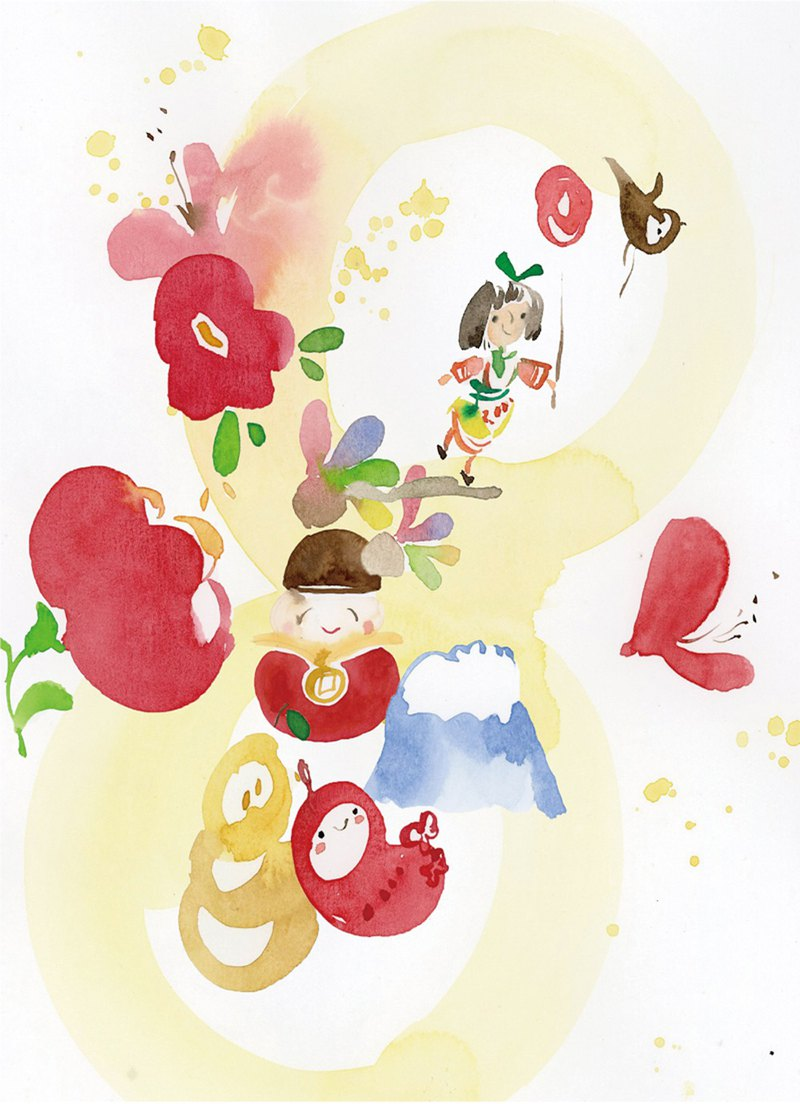 Caiyuan Guangjin Year Festival Watercolor Postcard