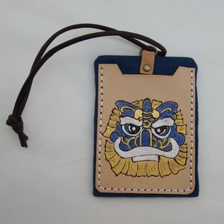 Leather ID Leisure Card Set Q Edition Lucky Lion (Blue)