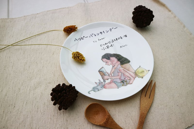 Customized - sweet dialogue reading couple 6.5 吋 bone china plate
