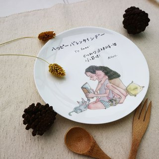 Sweet dialogue - reading a couple - 6.5 bone china plate