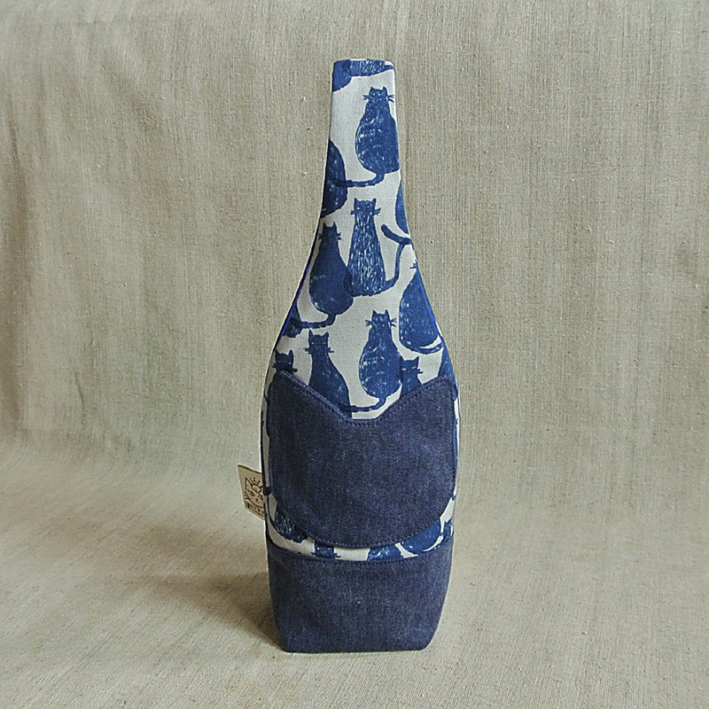 Mystery Blue Cat - Kettle Bag / Mug Bag / Beverage Bag / Umbrella Bag
