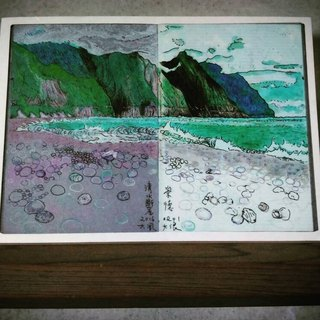 Clear water cliff high wind big waves postcard Hualien Chongde beach travel scenery sketch