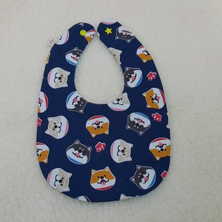 Laughing Chai Shi Rice Ball Pocket / Baby Bib / Saliva
