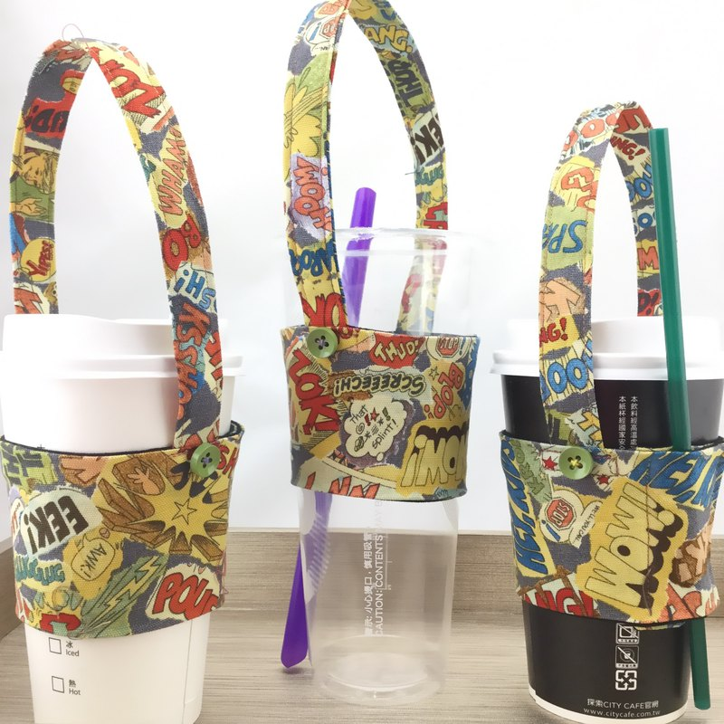 American comic style - coffee hand cup sets to bring - button models / can be fixed straw