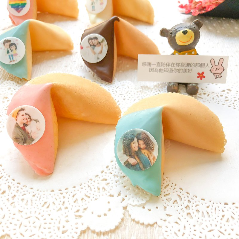 Tanabata Valentine's Gift Graduation Gift Customized Edible Photo Chocolate Fortune Cookie Mid-Autumn Gift Box