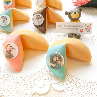 Tanabata lover gift customized edible photo chocolate lucky fortune cookie TIFFANY gift box 18 into