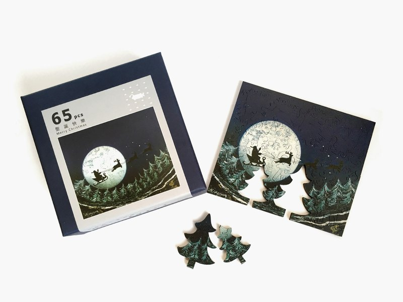 65P Christmas Wood Spell_Merry Christmas