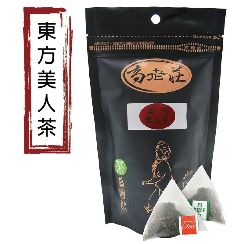 [Gao Laozhuang] Oriental Beauty Tea 15 Into Original Three-dimensional Tea Bag / Natural Ripe Fruit