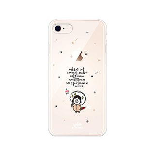 Hello DunDun 啰Dengden series transparent jelly mobile phone soft shell 07. Guardian