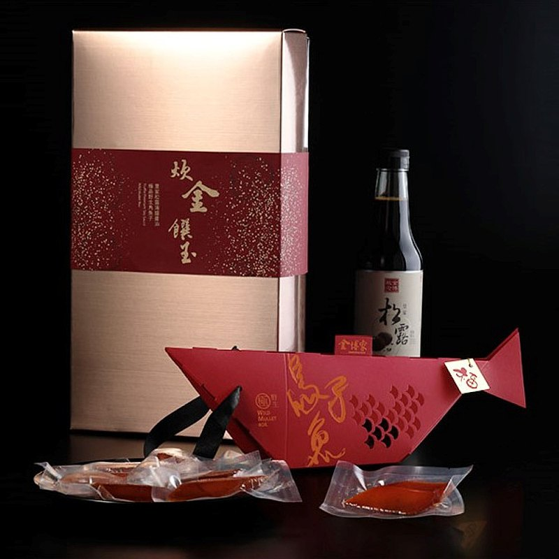 │Cooking gold delicacy │ Top delicacy thick cut wild mullet roe / Royal truffle light salt soy sauce gift box