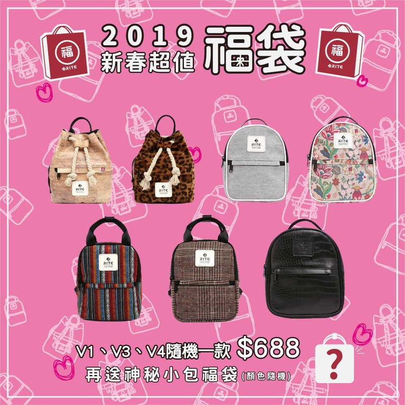[exchange gift group] style small bag x million small square bag goody-bags group (2 pieces)
