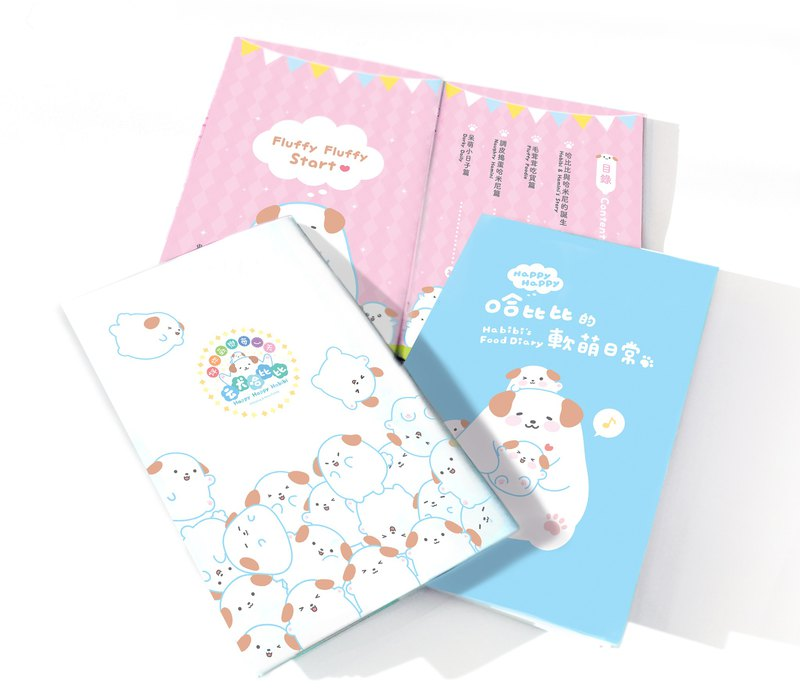 Bibi's soft cute daily full color picture book