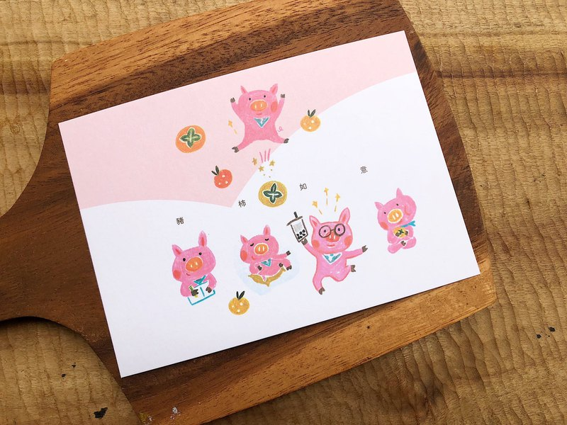 Pig Persimmon Ruyi-New Year Postcard