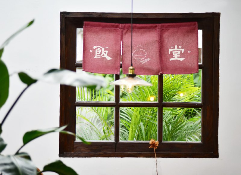 Better to make a canteen creative text original design Japanese Chinese small fresh curtain Christmas gift