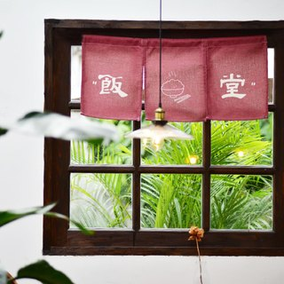 It's better to go to the dining hall, creative text, original design, Japanese-style small fresh three-way curtain.