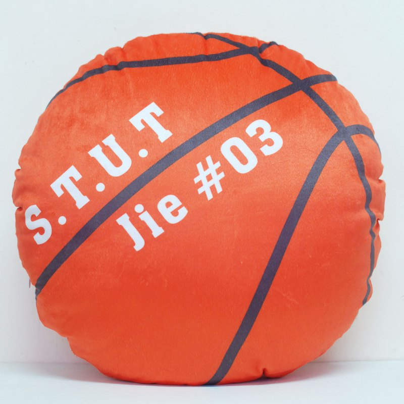 Customize your name basketball pillow