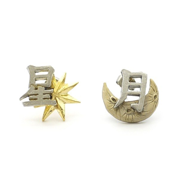 Reading Star Star Writing / Earrings PA 342