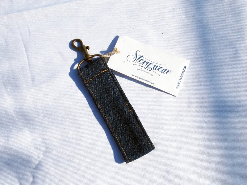Denim key ring gift zero scrap manual