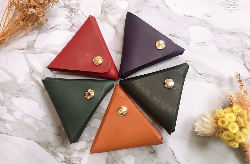 Leather Onigiri Triangle Coin Purse (Free Gift Box Packaging)
