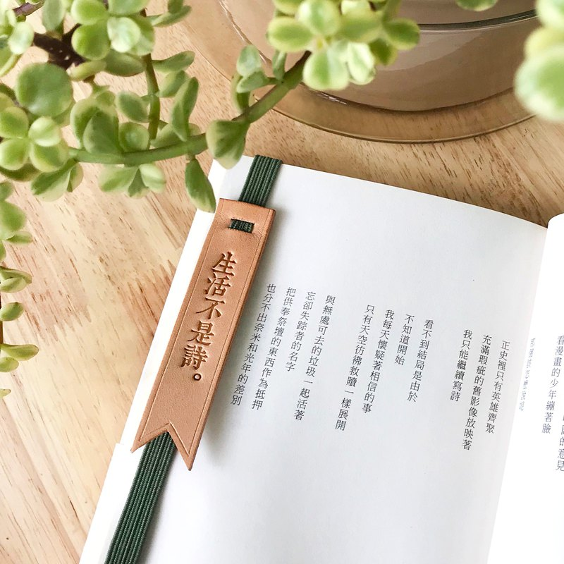 "Original and Hand-made Bookmark Strap with selected text / quotes-"" Life is not a poem."""