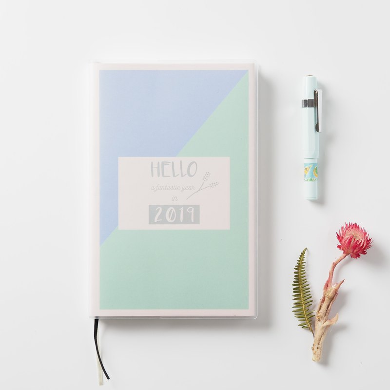 2019 good smart pull page weekly note (Bachuan paper) - water green silver A5