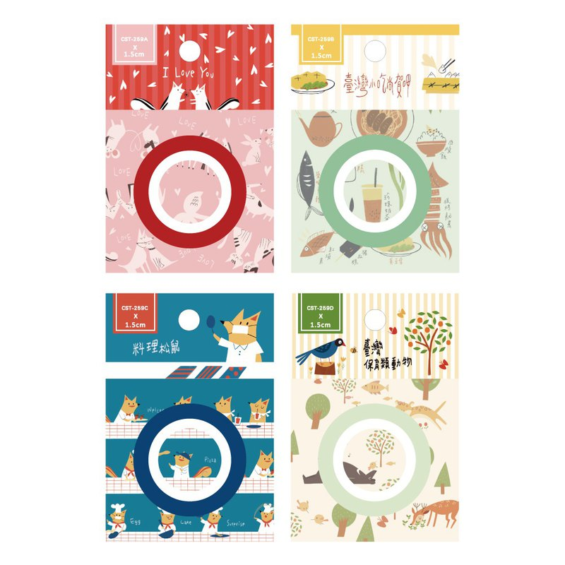 Ching Ching X Simple Life Series CST-259 1.5cm Illustrator Paper Tape