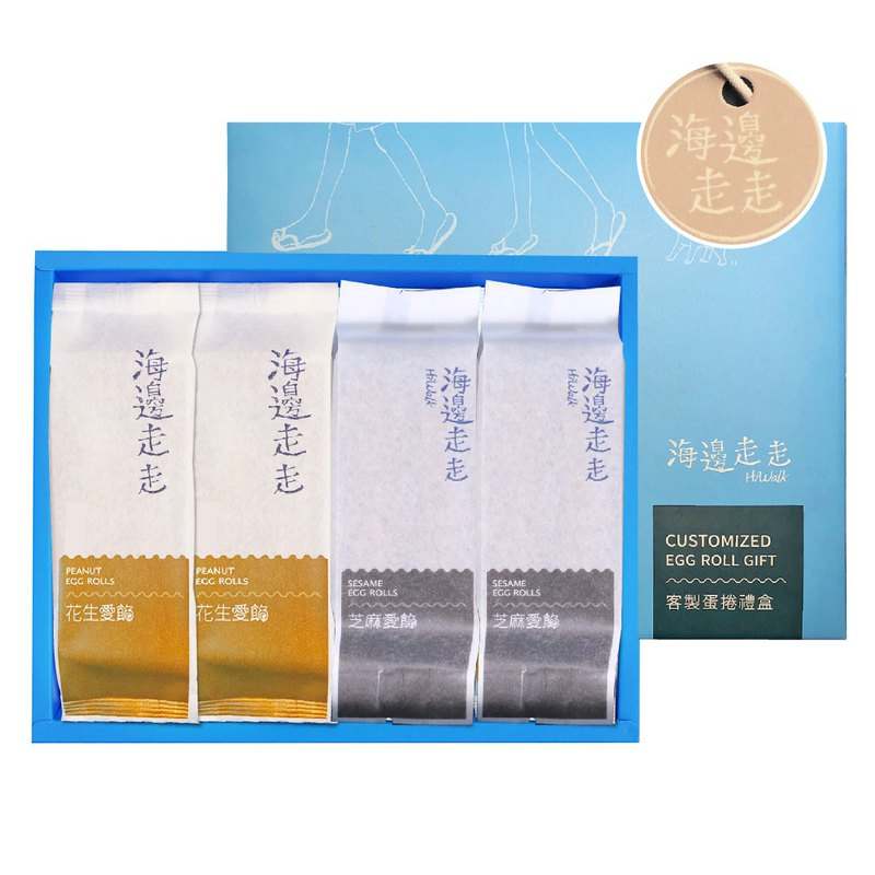 小綜合蛋捲禮盒(花生4包 芝麻4包)