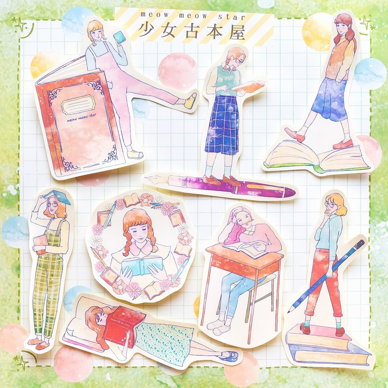 Girl stickers Ancient House Group