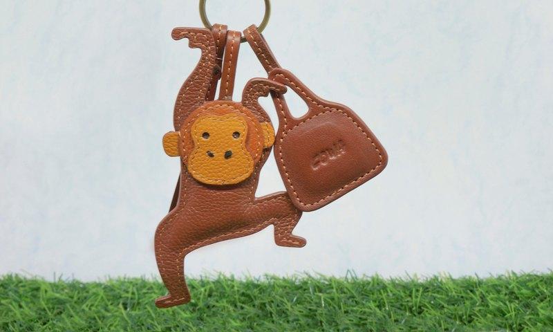 牛革生肖鑰匙圈- 猴