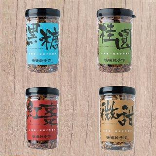 handmade ginger tea Three cans discount combination