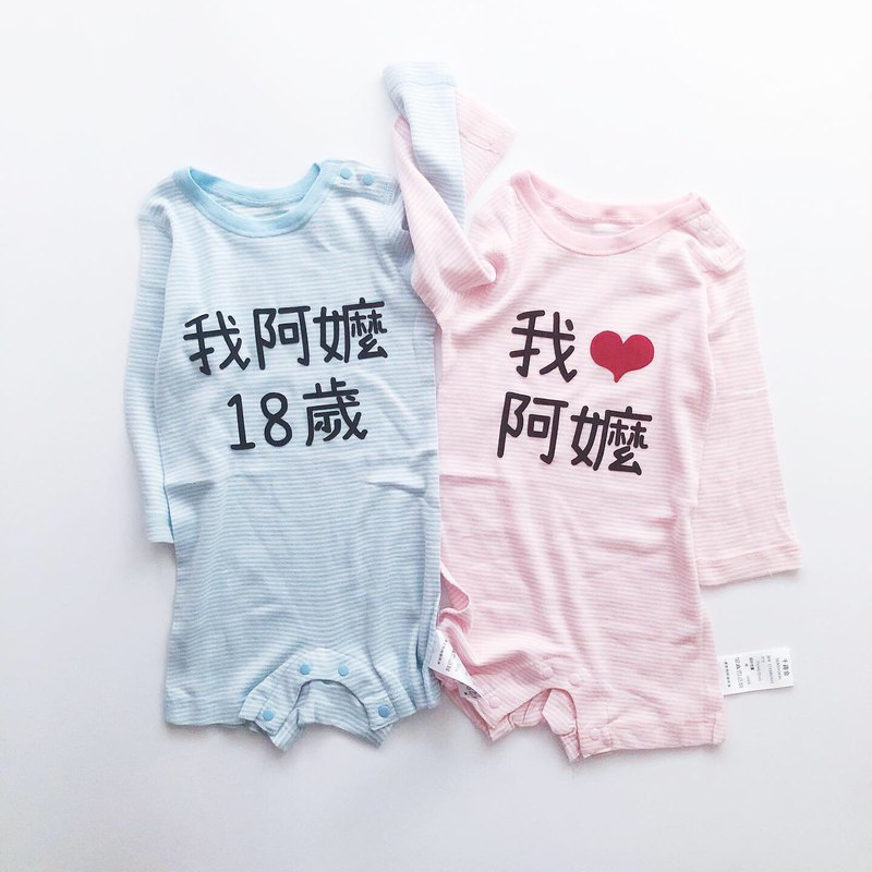 Customized baby gift long sleeve babysuit