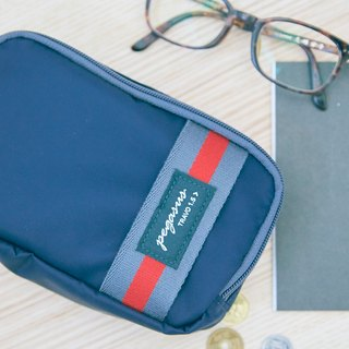 TRAVO 1.5 STORAGE BAG - Navy Blue