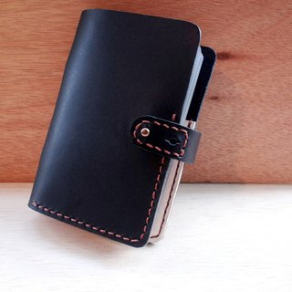 Leather Card Cover (16 colors / engraving service)