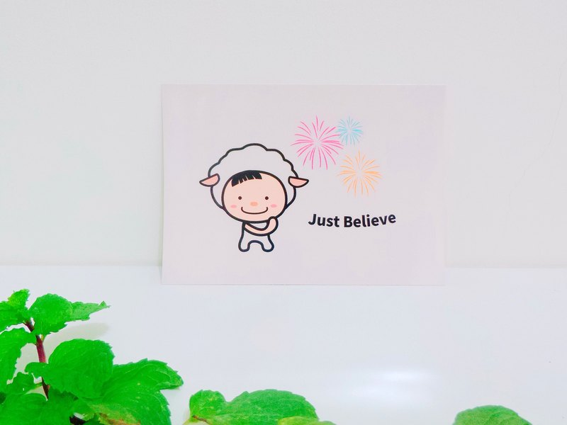 Lamb postcard | Just Believe