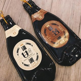 Chic beer original wine ornaments / accessories / commemorative goods (limited edition)