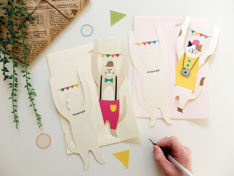 message card set of two cards・Slacklycard cat