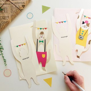 murmur message card set of two cards・Slacklycard cat