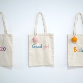 [Q-cute] bag series - English bag (custom -8 ~ 12 words) plus the ball