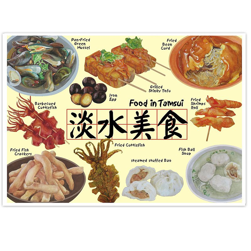 I love Taiwan postcards. Freshwater Food Food in Tamsui