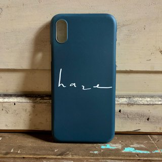 Haze/soft shell/text phone case