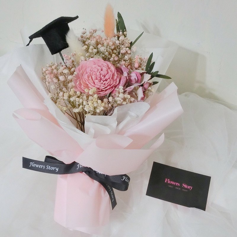 Graduation Qualification - Best Wishes - Pink Sun Rose