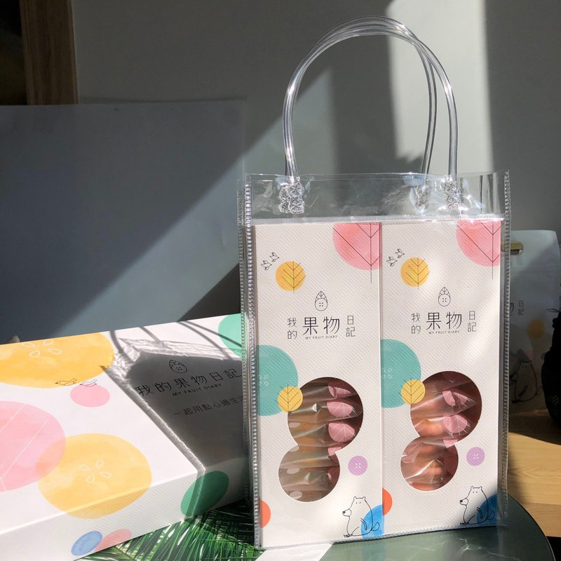 [My Fruit Diary] Lingge Undefeated Handset (with transparent bag)