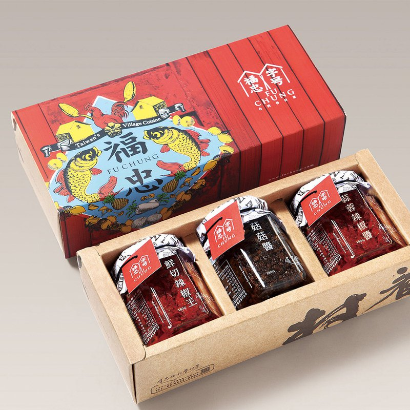 [Fast Flash Sale-Gift Box Series] Spicy Gift Box Mushroom Sauce + Garlic Chili Sauce + Fresh Cut Chili